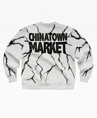 Chinatown Smiley Dry Wall Breaker Crewneck Ash Gray Back